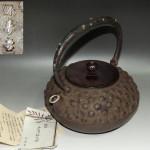 10.22鉄瓶茶道具