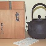 1.26茶道具