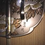 伝統工芸師加茂桐たんす金具