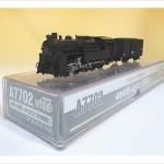 鉄道模型NゲージマイクロエースA7702蒸気機関車4110型-4122(前期型