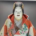 奈良人形 一刀彫 正東作・小面能面・木彫高さ約42cm