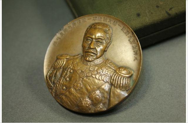 東郷平八郎肖像メダルS9年当時物日本海軍共箱